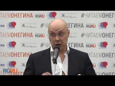 """Презентация видеокниги """"Евгений Онегин"""""""
