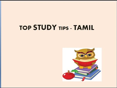 STUDY TIPS IN TAMIL/ENGLISH