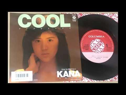 Kana Wakabayashi - COOL - Anatagatarinai (HQ)