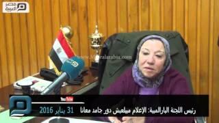 مصر العربية | رئيس اللجنة البارالمبية: اﻹعلام مبيلعبش دور جامد معانا
