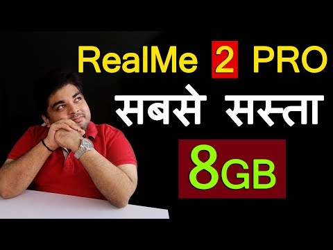 Realme 2 Pro सबसे सस्ता 8GB , Nokia 7.1 Plus Launch - Xiaomi Future in India, Nokia X7