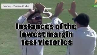 5 - Smallest margin Victories in Test cricket
