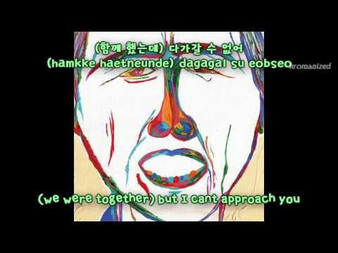 SHINee -- Selene 6.23/The Distance Between Us (너와 나의 거리) Romanized/Hangul/English Subs