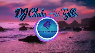 Download Lagu DJ CHAHA HAI TUJHKO🎶🎵 (REMIX)    DJ INDIA TERBARU FULL BASS mp3