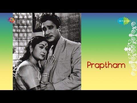 praptham songs