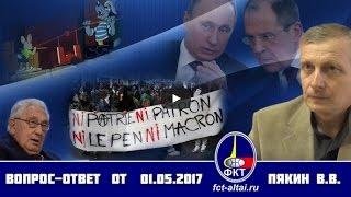 КОБ ДОТУ  Вопрос Ответ  от 1 мая 2017 г  Аналитика Пякин В В
