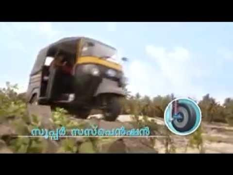 Atul Auto Ltd. Advt - Malayalam