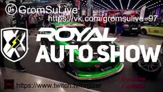 Royal Auto Show Saint-Petersburg 2018 Show and drift