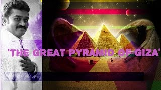 george sambathini telugu message second coming and rapture series the great pyramid of giza