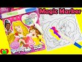 Disney Princess Imagine Ink Magic Pen with Twozies and Surprises