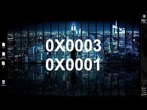 Решение: код ошибки 0x0001 и 0x0003 в NVIDIA GeForce Experience - Windows 7