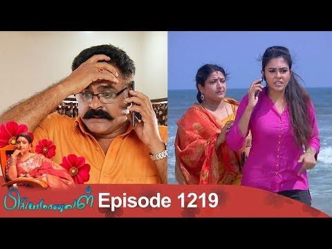 Priyamanaval Episode 1219, 17/01/19