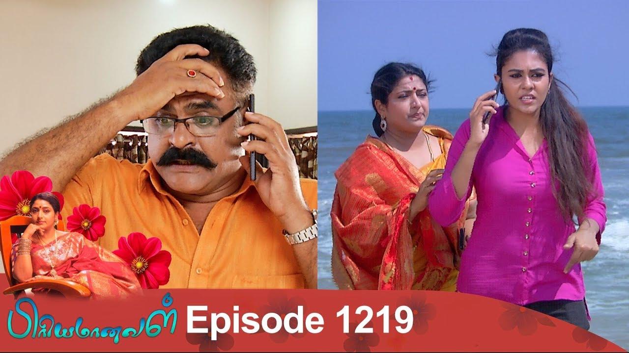 priyamanaval-episode-1219-17-01-19