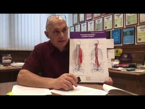 Поясничная грыжа: межпозвоночная грыжа, лечение грыжи позвоночника