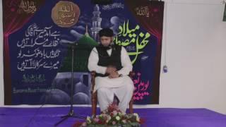Muhammad Khalid Raza Qadri Naqabat at Mehfil e Milad e Mustafa 2016