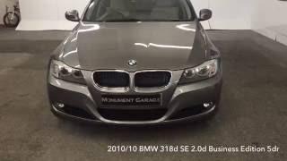 2010/10 BMW 318D TOURING 2.0 SE BUSINESS EDITION 5DR FOR SALE