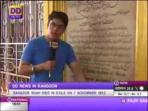 Rangoon: Bahadur Shah Zafar's Dargah