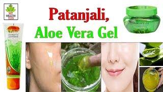 AloeVera Gel का इस्तेमाल करने वाले जरूर देखें || Health Benefits Of AleoVera Gel For Skin And Hair