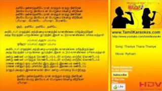 Thaniye Thana Thaniye - Rytham - Tamil Karaoke