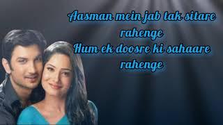 Aasman Me Jab Tak Sitare Rahenge   Lyrics   Drama Pavitra Rishta   Title song   love Birds  