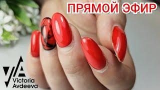 МАНИКЮР ДИЗАЙН НОГТЕЙ Виктория Авдеева