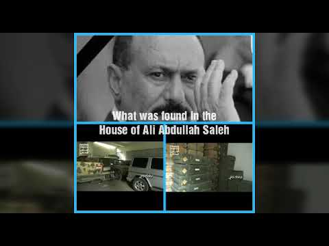 What was found in the House of Ali Abdullah Saleh