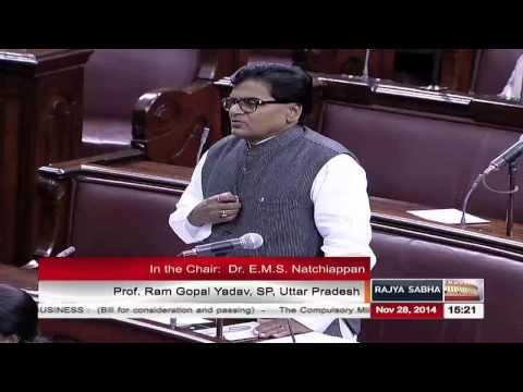 Discussion on The Compulsory Military Training Bill, 2012 | Rajya Sabha Winter Session - 233