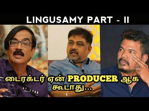 Director ஏன் Producer ஆக கூடாது... | Director Lingusamy Exclusive Interview | Manobala's Waste Paper