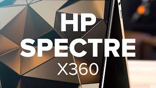 Notebook HP Spectre x360-13-aw0031ng im Test | deutsch