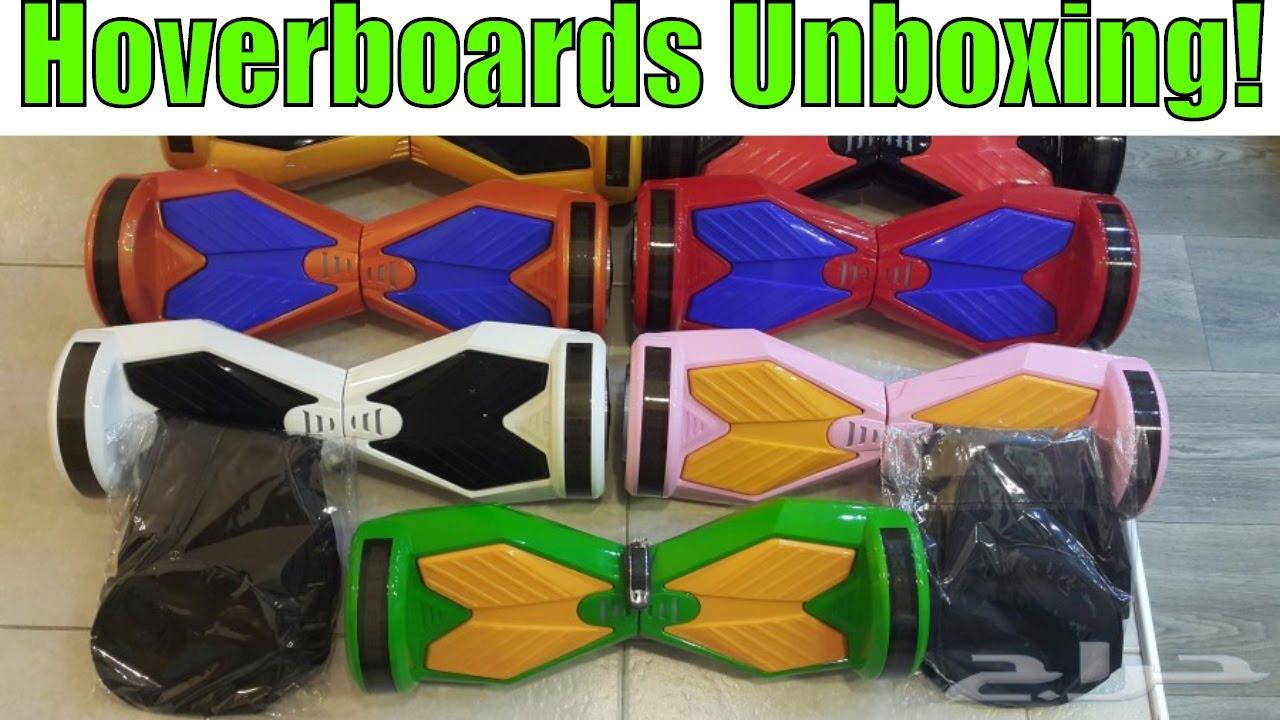 Unboxing 2 Hoverboards Doovi