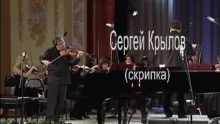 Анонс концерта С Крылова.(Описание., 2016-11-19T15:26:48.000Z)