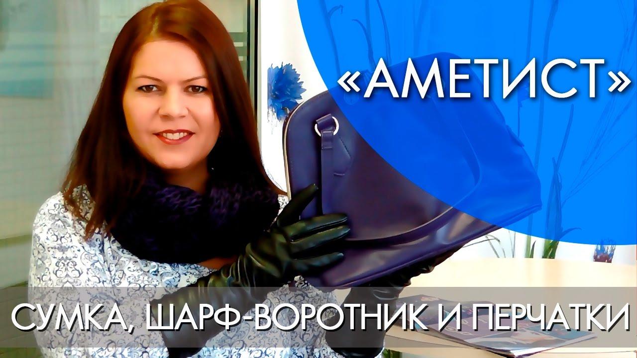 Из-за своей недорогой цены женские трикотажные перчатки очень актуальны ранней осенью или весной, когда нет сильных холодов, но руки нуждаются в дополнительной защите и тепле. Многие женщины так же используют их как летние перчатки, предпочитая одевать при поездках в общественном.