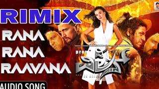 THE VILLAIN MOVIE🔥🔥RAN RAN RAVAN DJ SONG 🔥🔥 MIX BY YALLU AND RAMU