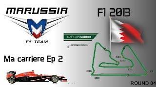 F1 2013 | gameplay carrière | On aura essayer de se battre | FR-SE