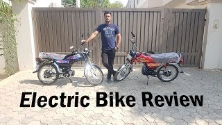 Electric Bike Complete Review ( Answer of your all Question) Made in Pakistan by AutoWheels