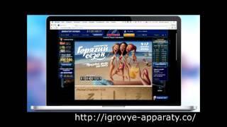 Обзор онлайн казино Клуб Вулкан - игровые автоматы, отзывы, бонусы
