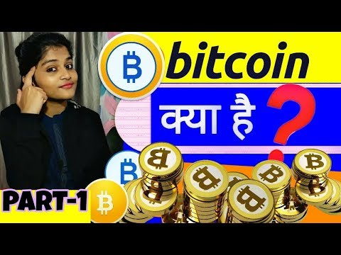 What Is Bitcoin || Bitcoin Explanation In hindi || Sneh Tech ||MERRY CHRISTMAS