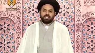 Lecture 2 (Namaz) Wajib Namazain by Maulana Syed Shahryar Raza Abidi