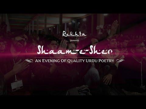 Shaam-e-Sher : An Evening With Young Urdu Poets   Rekhta Studio