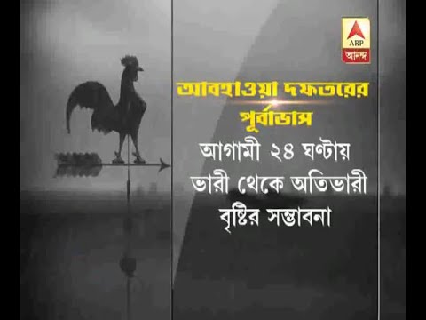 Rain to continue lashing Kolkata, West Bengal