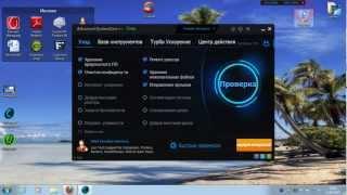 видео Скачать Advanced SystemCare Free - программа для ускорения ПК