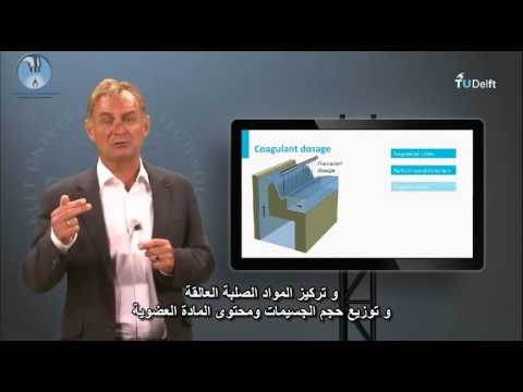 08 - coagulation and flocculation    الترويب و التنديف