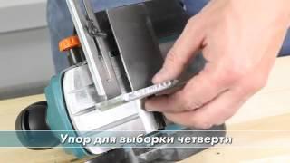 Рубанок BORT BFB-850-T(http://www.220-volt.ru/catalog-134756/?ref=yb Рубанок BORT BFB-850-T 850Вт 16500об/мин 82мм 0-3мм Преимущества - возможность стационарной..., 2013-11-28T10:46:52.000Z)