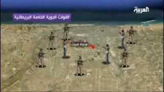 المخابرات الامريكية والفرنسية وحلف الناتو وفرقة مارينز بريطانية هي من اغتالت العقيد معمر القذافي