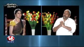 r-narayana-murthy-speaks-about-telugu-film-industry-madila-maata-v6-news