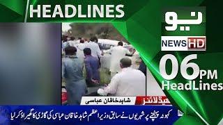 News Headlines - 06:00 PM | 24 June 2018 | Neo News