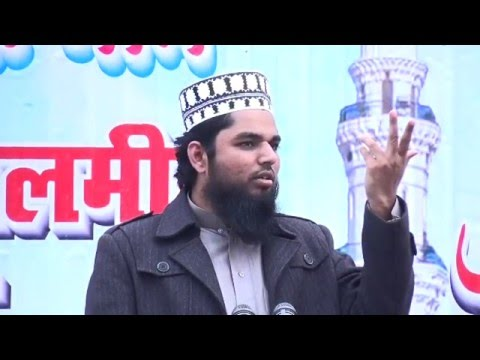 Michael H. Hart Ki Kitab The 100 mein Muhammad (S.A.W) Ka zikr | Part-03