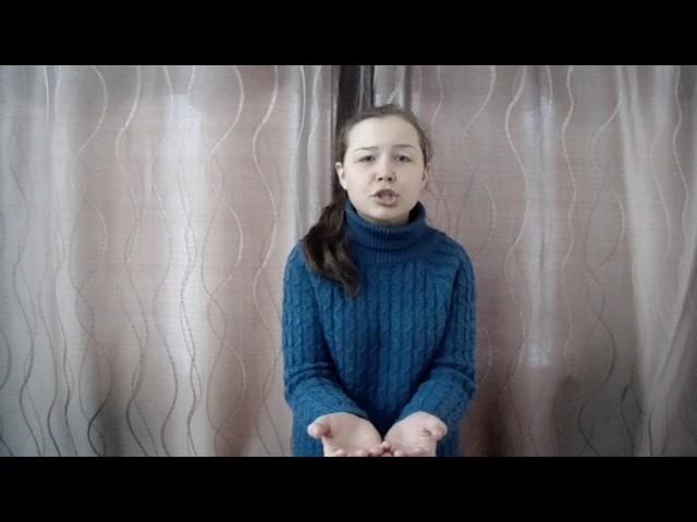 Изображение предпросмотра прочтения – АнастасияСвинарёва читает произведение «Послушайте! (Послушайте! Ведь, если звезды зажигают…)» В.В.Маяковского