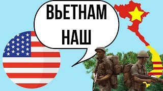 Если бы США выиграли Вьетнамскую войну | Альтернативная история