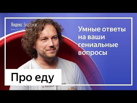 Иван Шишкин | «Лапша быстрого приготовления — продукт с хорошим потенциалом»